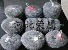 丝网除沫器厂家哪家好,河北荣鹰给您最标准的数据!