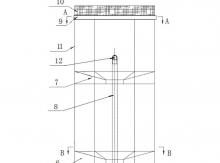 湿法烟气处理技术