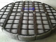 DP型(高效型)丝网除沫器