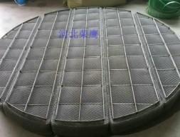 HP型(高穿透型)丝网除沫器
